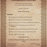 Invitation for Pūrṇapramati Utsava 2013
