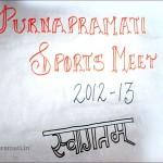 Sports Meet  2012-13