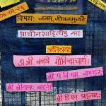 Pūrṇapramati Utsava 2013 - Day 5