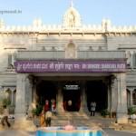 pūrṇapramati Vyakhya  Seminar 2:  'Ganga Bachao'