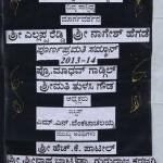 Purnapramati Mahotsava 2013-14