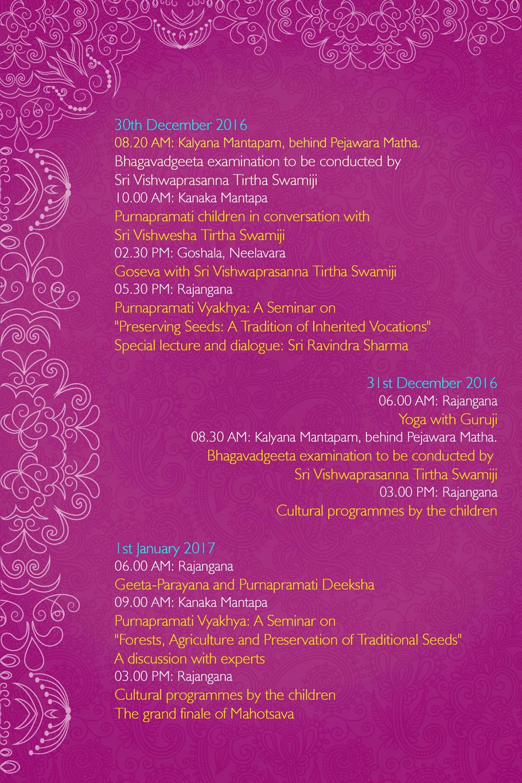 Mahotsava 2016 17 Invitation Purnapramatiin